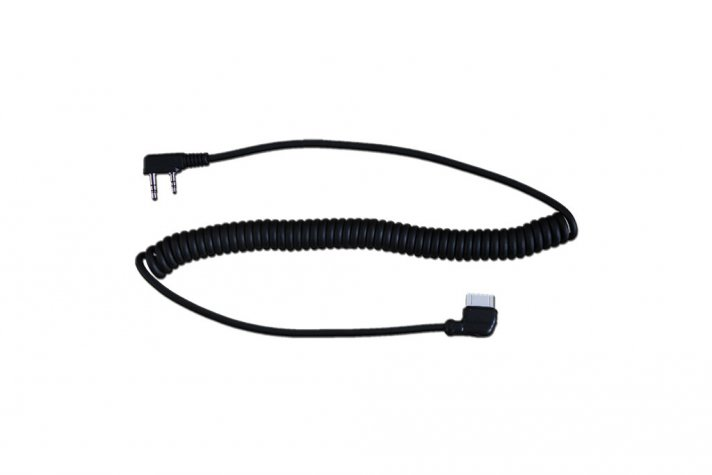 Connection cable for FC4  /KENWOOD TK890, WOUXUN KG-UV2D/